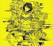 POSITIVE Remixes (2枚組 ディスク1)
