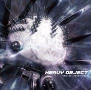 ヘヴィーオブジェクト オリジナルサウンドトラック