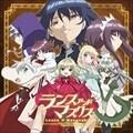 TVアニメ「ランス・アンド・マスクス〜Lance N' Masques〜」オリジナルサウンドトラックス