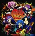 milktub 15th ANNIVERSARY BEST ALBUM BPM200 ROCK'N'ROLL SHOW (2枚組 ディスク2)