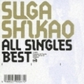 ALL SINGLES BEST (2枚組 ディスク2)