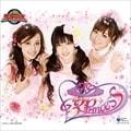 炎神戦隊ゴーオンジャー G3 Princess 美羽盤 (4枚組 ディスク2)