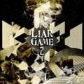 LIAR GAME2 〜シーズン2&劇場版 オリジナルサウンドトラック〜