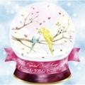 Crystal Love Songs(オルゴール・ラブソング・コレクション) [インストゥルメンタル] (2枚組 ディスク2)