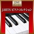 プレミアム・ツイン・ベスト J-HITS ピアノ・コレクション(2枚組 ディスク2)