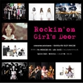 Rockin' on Girl's Door Vol.2 (2枚組 ディスク2)