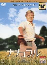 ナチュラル コレクターズ・エディション