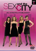 Sex and the City Season 1 vol.1