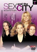 Sex and the City Season 2 vol.1
