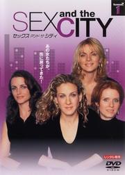 Sex and the City Season 2 vol.1