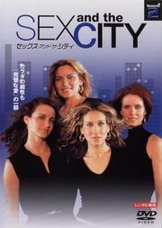 Sex and the City Season 2 vol.2