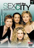 Sex and the City Season 2 vol.3