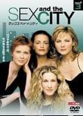 Sex and the City Season 2 vol.3