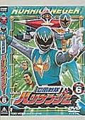 忍風戦隊ハリケンジャー VOL.6