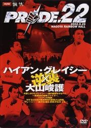 PRIDE.22 Disc-2