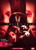 X-ファイル 4thセット