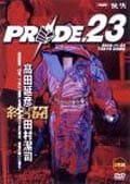 PRIDE.23 Disc 2