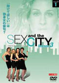 Sex and the City Season 3 vol.1
