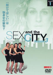 Sex and the City セット2