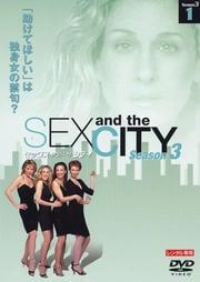 Sex and the City Season 3 vol.1