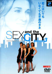 Sex and the City Season 3 vol.2