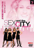 Sex and the City Season 3 vol.3