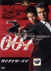007セット2