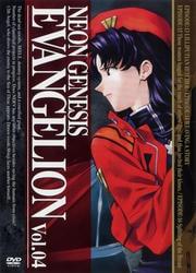 NEON GENESIS EVANGELION Vol.09 [DEATH(TRUE)2]