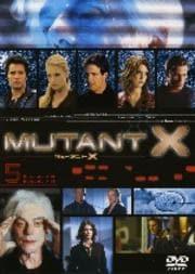 ミュータントX シーズンI Vol.5