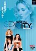 Sex and the City Season 4 vol.1