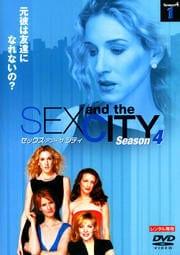 Sex and the City Season 4 vol.1