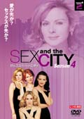 Sex and the City Season 4 vol.2