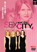 Sex and the City Season 4 vol.3