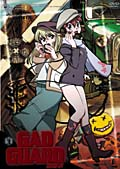 ガドガード Vol.7