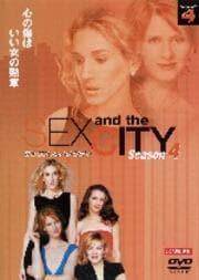 Sex and the City Season 4 vol.4