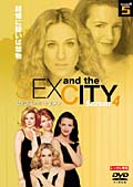 Sex and the City Season 4 vol.5