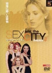 Sex and the City Season 4 vol.5