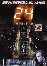 24 −TWENTY FOUR−
