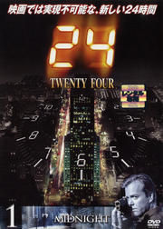 24 −TWENTY FOUR− vol.1