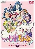 おジャ魔女どれみ ドッカ〜ン! Vol.12