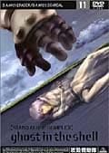 攻殻機動隊 STAND ALONE COMPLEX 02