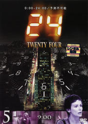 24 −TWENTY FOUR− vol.5