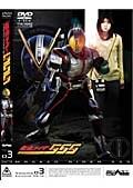 仮面ライダー555(ファイズ) Volume 03
