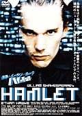 ハムレット (2000)
