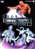 全日本プロレス 2003エキサイトバトルPART.2