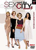 Sex and the City セット3