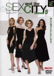 Sex and the City(セックス・アンド・ザ・シティ)Season 5 vol.2