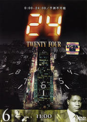 24 −TWENTY FOUR− vol.6