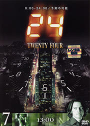 24 −TWENTY FOUR− vol.7