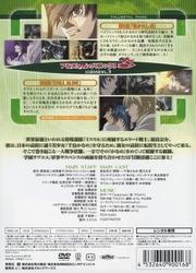 フルメタル・パニック! mission.3